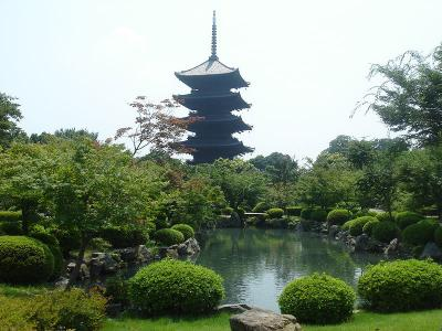 http://kyoto.evolang.org/sites/default/files/800px-Japan_2006_-_Kyoto_-_Toji_Pagoda_0.JPG